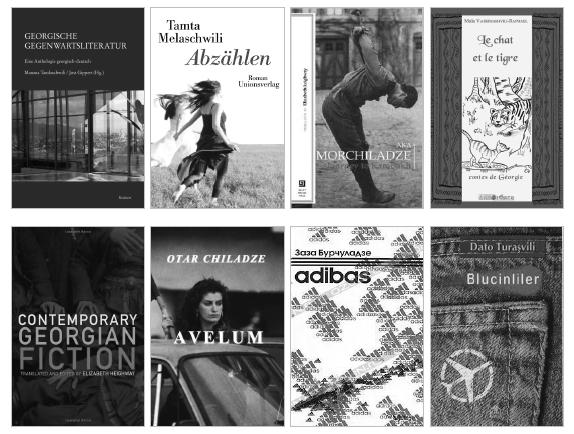 georgian books