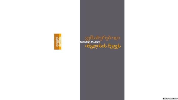 hrabal-5645